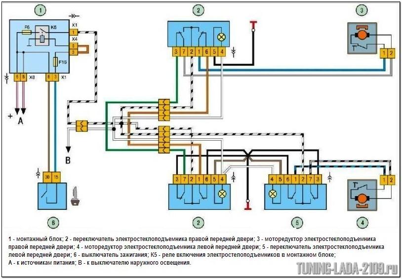 esp 2109 - Электрическая схема подключения стеклоподъемника