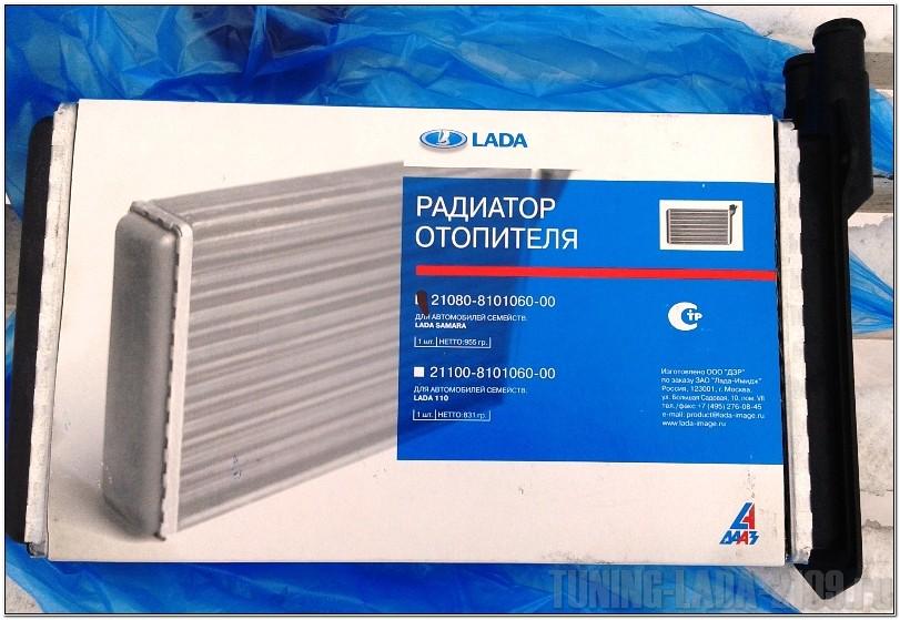 Упаковка оригинального радиатора печки ВАЗ 2109
