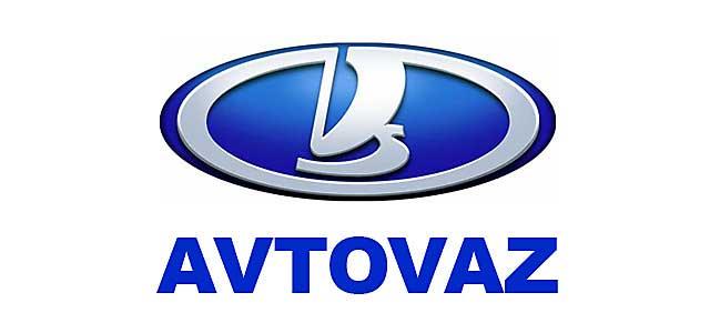 Автомобили Lada от АвтоВАЗ прибавят 7% к цене