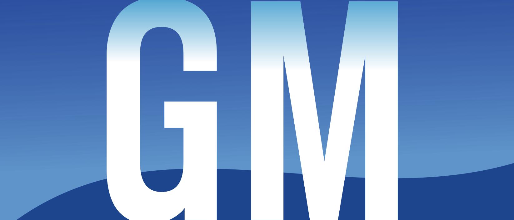 Только General Motors уходит из России