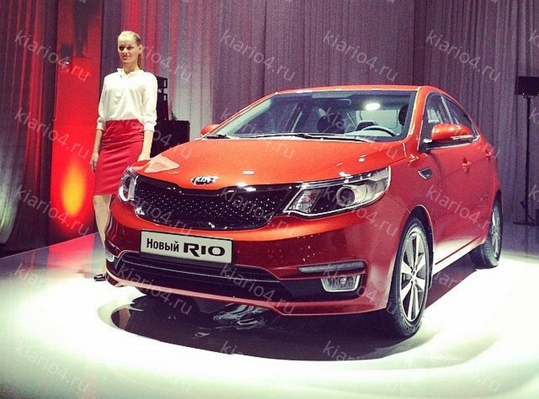 Новейший автомобиль KIA Rio был показан в Сочи