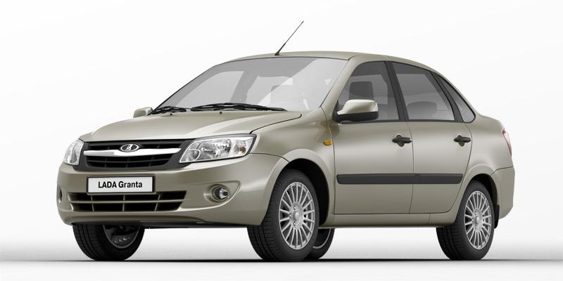 Lada Granta признан самым доступным автомобилем в Германии