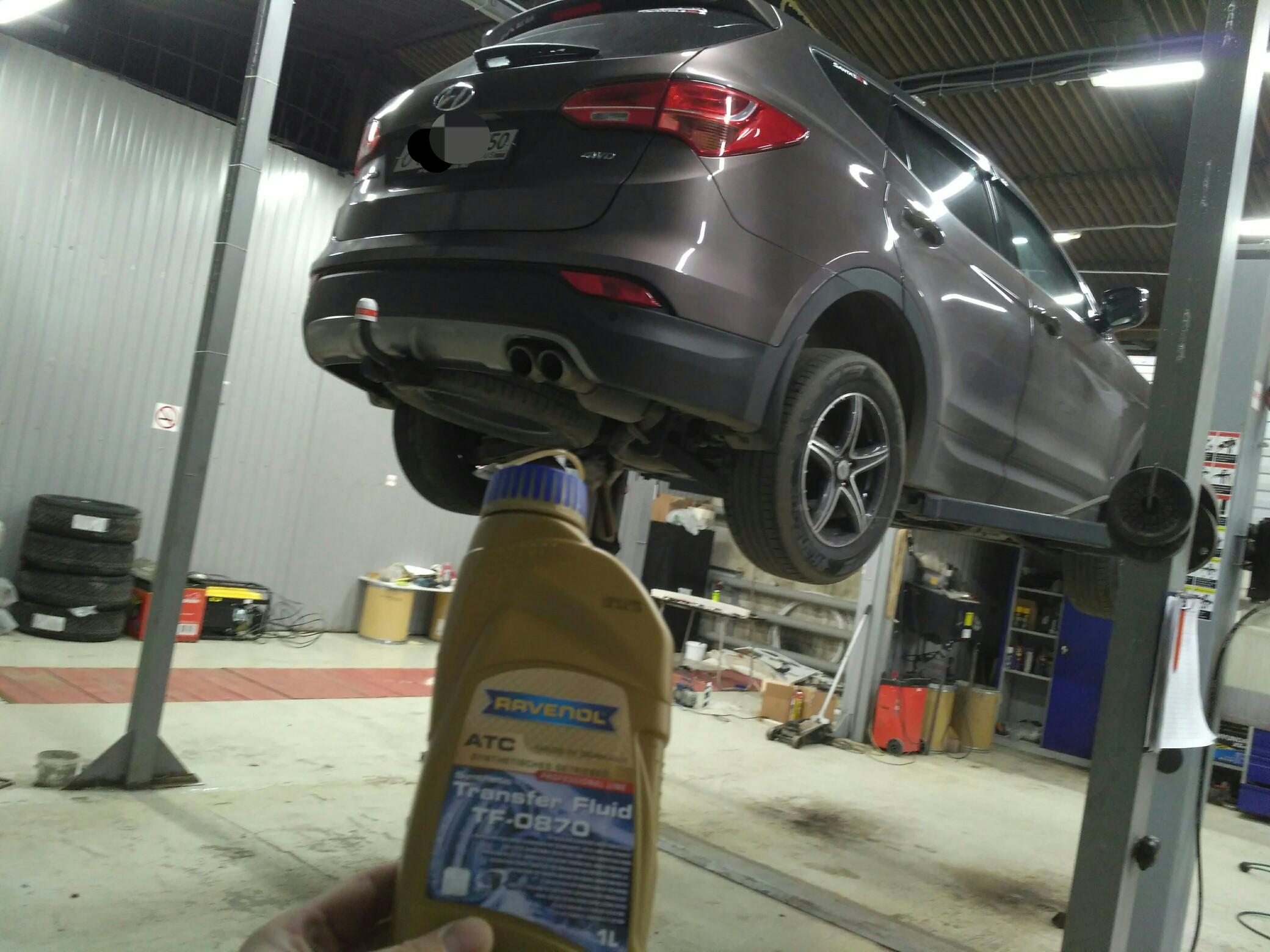 Как произвести ремонт муфты на автомобиль КИА