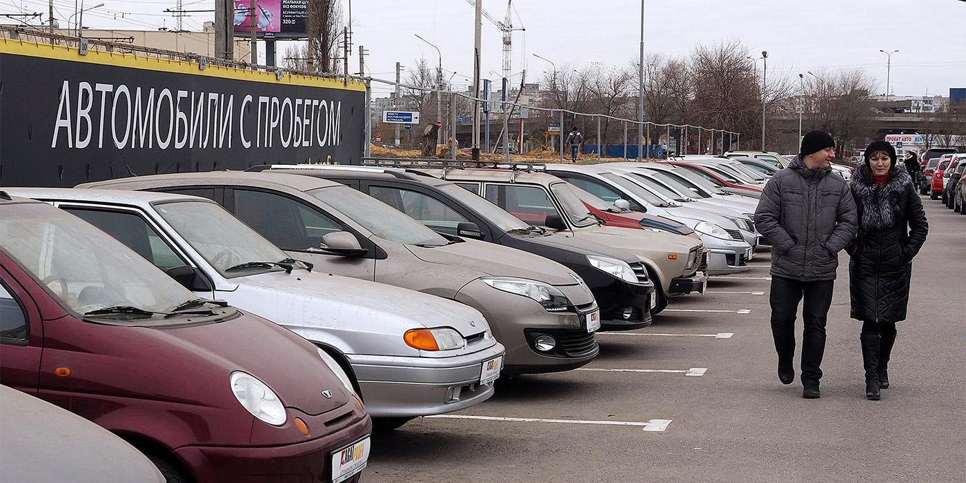 Проверенные автомобили в кредит