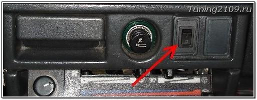 Расположение кнопки включения магнитолы на ВАЗ 2109