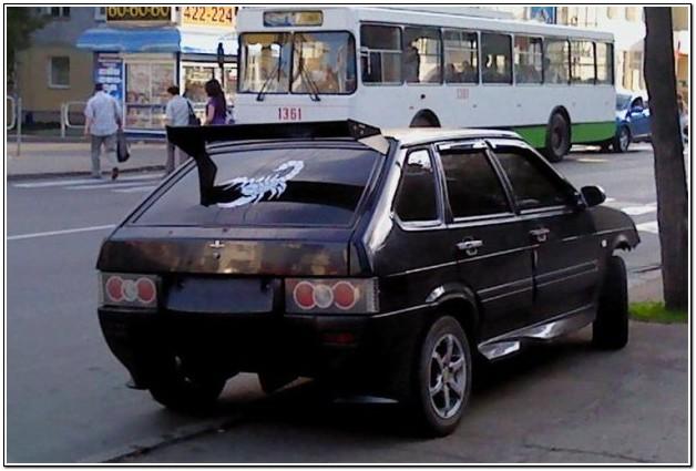 Антитюнинг ВАЗ 2109