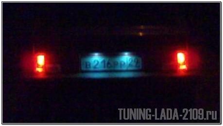 Подсветка номера ВАЗ 2109