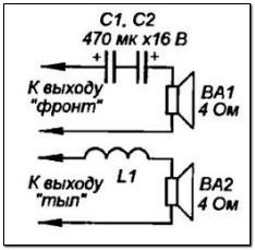 Схема простейшего ВЧ и НЧ фильтра