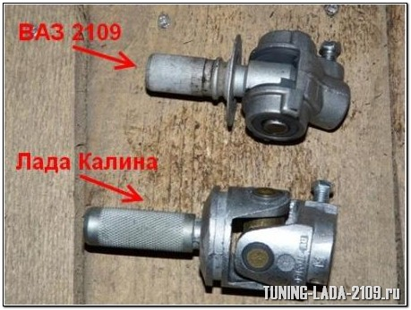 КПП ВАЗ 2109 и Лада Калина