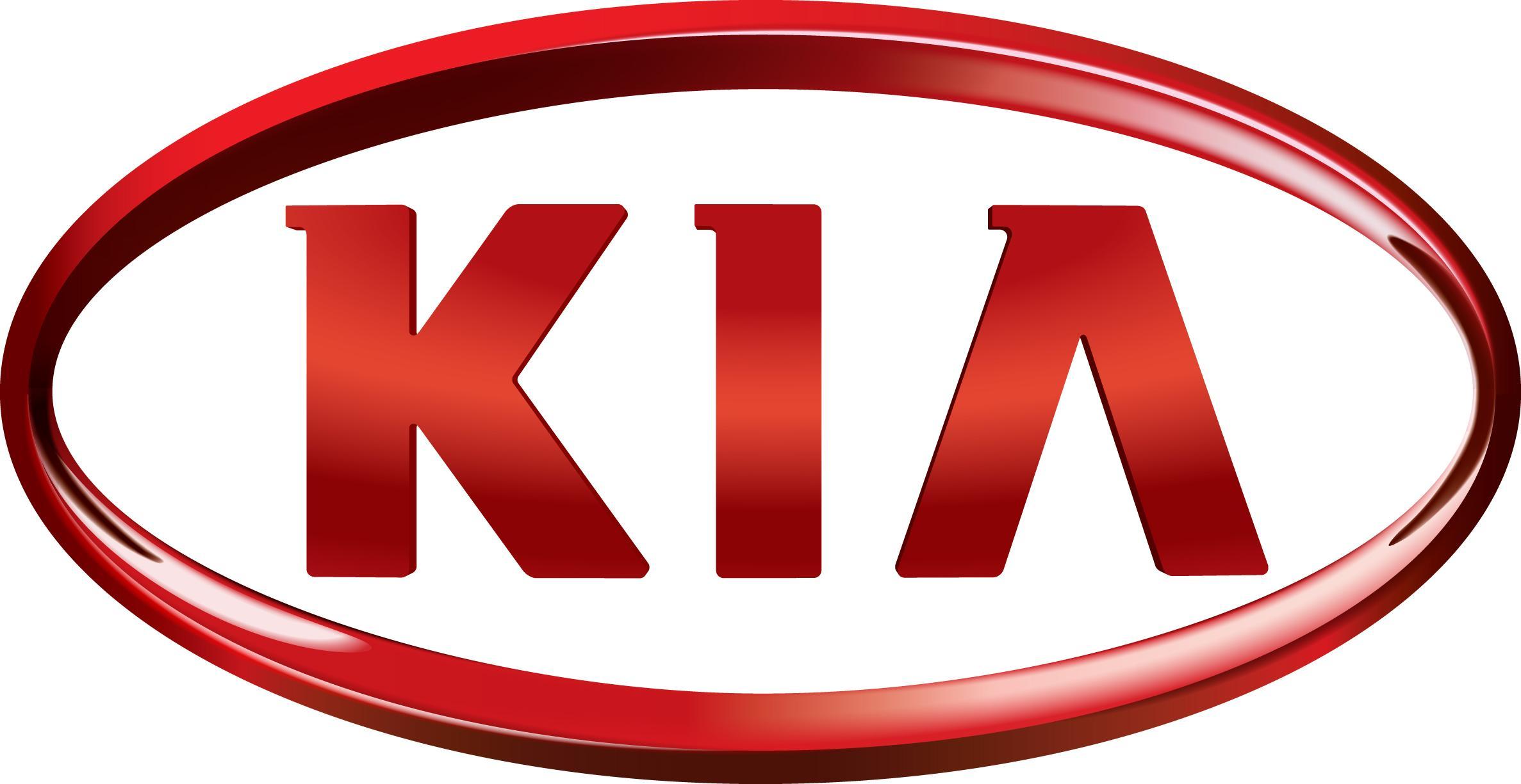 Компания KIA думает вывозить автомобили из России