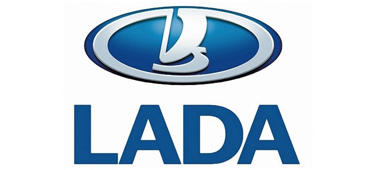 Автомобили Lada часто берут в кредит