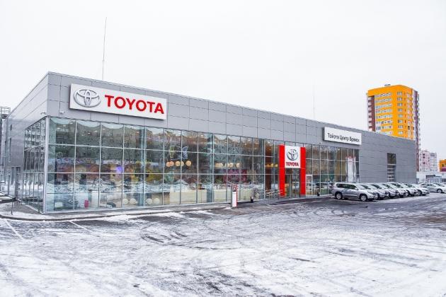 Официальный дилер Toyota в Брянске