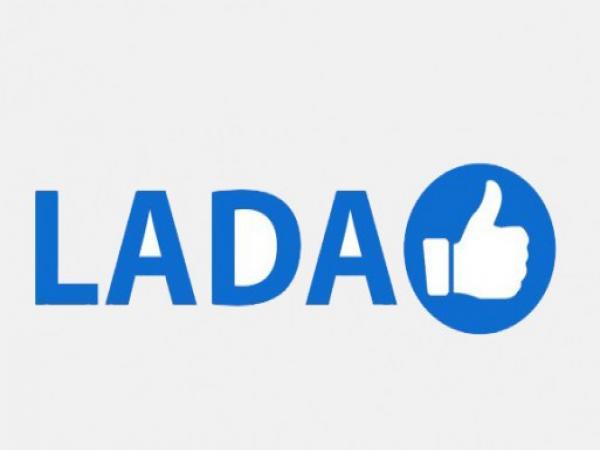 Новый проект под названием Lada Like