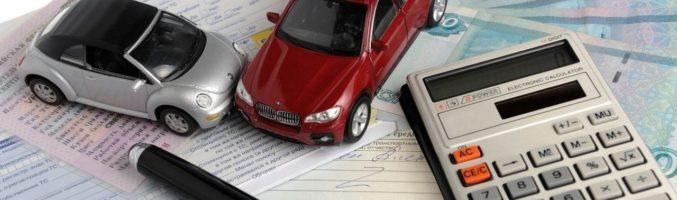 Виды страхования авто