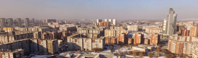 Каков рынок недвижимости в Красноярске