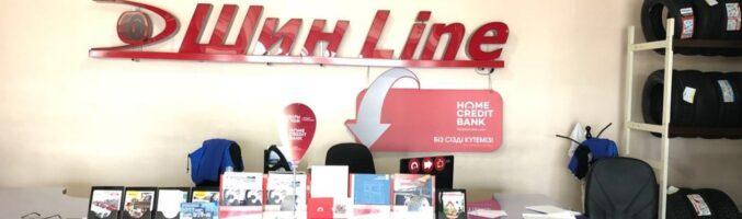 ТОО «Компания Шин Line»