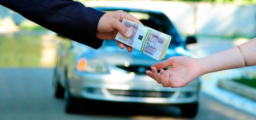 Что можно предпринять если вам понадобился срочный выкуп вашего авто