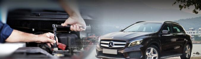 Сервис и ремонт Mercedes-Benz
